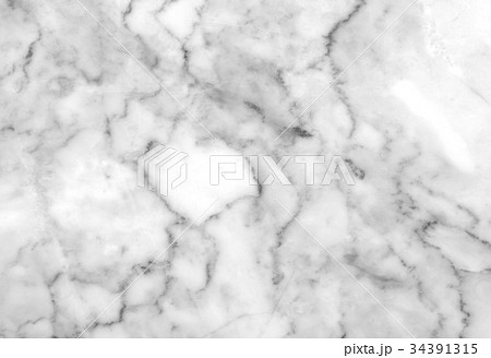 marble texture background 34391315