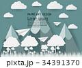 景色 風景 イラストのイラスト 34391370