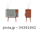 TV テレビ 立体のイラスト 34391942
