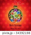 クリスマス ベクター お祝いのイラスト 34392198