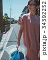 housewife 34392252