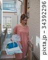 housewife 34392296