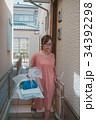 housewife 34392298
