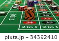 ルーレットテーブルに賭けられたカジノチップ イメージ 34392410