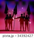 ゲイ 同性愛 レインボーのイラスト 34392427