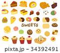お菓子 スイーツ ベクターのイラスト 34392491