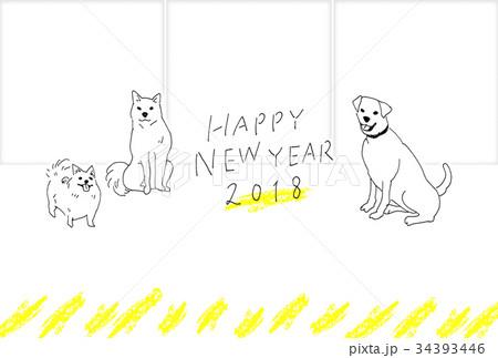 年賀状テンプレート・フォトフレーム・犬 34393446