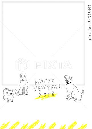 年賀状テンプレート・フォトフレーム・犬 34393447