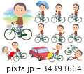 Brown high neck Middle aged men_city bicycle 34393664