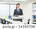 ビジネスマン(コピー機) 34393796