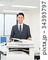 ビジネスマン(コピー機) 34393797