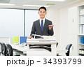 ビジネスマン(コピー機) 34393799