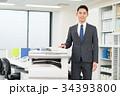 ビジネスマン(コピー機) 34393800