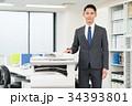ビジネスマン(コピー機) 34393801