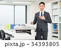 ビジネスマン(コピー機) 34393805