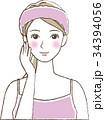 女性 美容 ビューティーのイラスト 34394056