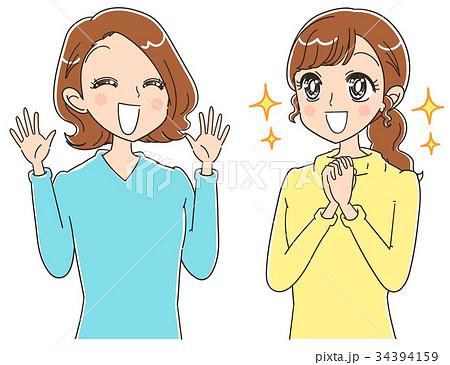 少女漫画風 喜ぶ女性のイラスト(セット) 34394159