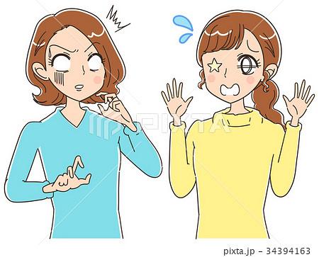 少女漫画風 驚く女性のイラスト(セット) 34394163