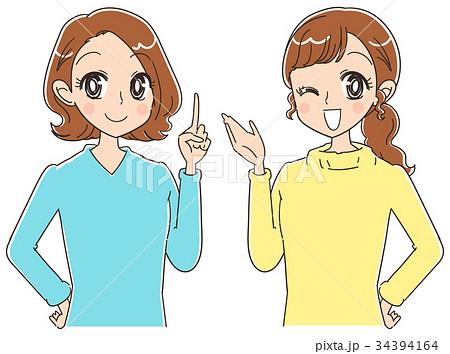 少女漫画風 紹介する女性のイラスト(セット) 34394164