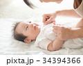 母子 母親 赤ちゃんの写真 34394366