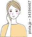 女性 美容 ビューティーのイラスト 34394467