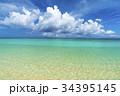 ニシハマ 海 雲の写真 34395145
