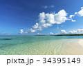 ニシハマ 海 雲の写真 34395149