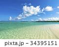 ニシハマ 海 雲の写真 34395151