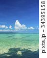 ニシハマ 海 雲の写真 34395158