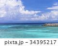 ニシハマ 海 エメラルドグリーンの写真 34395217