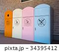 分別用のゴミ箱 34395412