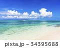 カイジ浜 海岸 ビーチの写真 34395688