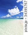 コンドイ浜 海 雲の写真 34395767