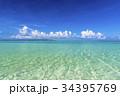 コンドイ浜 海 雲の写真 34395769