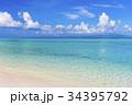 竹富島の至宝・コンドイ浜 34395792