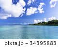 サンゴ礁 海 雲の写真 34395883