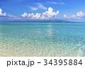サンゴ礁 海 空の写真 34395884