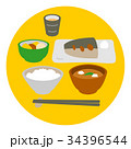 和食 日本料理 焼き魚のイラスト 34396544