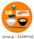 朝食 和食 焼鮭 34396548