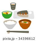 和食 日本料理 焼き魚のイラスト 34396612