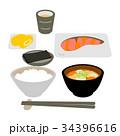 朝食 和食 焼鮭 34396616