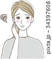 困った顔の女性 34397608