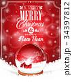 ベクター クリスマス アイコンのイラスト 34397812