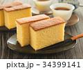 カステラ 菓子 おやつ スイーツ 焼き菓子 34399141