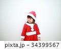 女の子 子供 クリスマスの写真 34399567