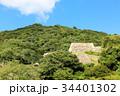 鳥取城 34401302