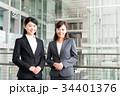 ビジネスウーマン キャリアウーマン 笑顔の写真 34401376