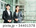 ビジネスウーマン キャリアウーマン 笑顔の写真 34401378