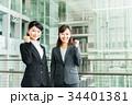 ビジネスウーマン ガッツポーズ やる気の写真 34401381