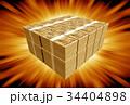 大金イメージ 34404898